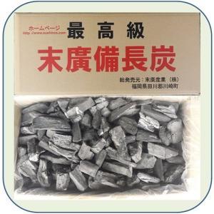 (末廣備長炭】)L割小 長さ10cm以下 幅2〜4cm 15kg (ラオス産)|sumi-888