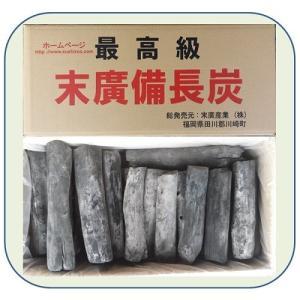 (末廣備長炭) L中丸 長さ20〜30cm前後 φ6cm〜8cm 15kg(ラオス産)|sumi-888