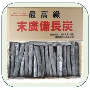 (末廣備長炭) L小丸 長さ20〜30cm φ2cm〜4cm 15kg (ラオス産)|sumi-888