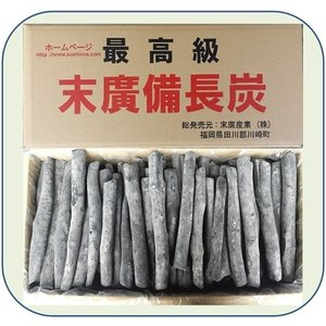 (末廣備長炭) L細丸 長さ25cm前後 φ1.5cm〜2cm 15kg (ラオス産)|sumi-888