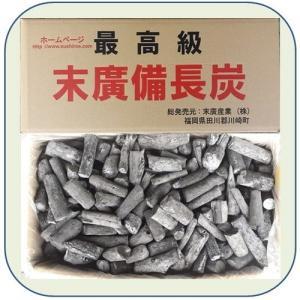 (末廣備長炭) L丸小 長さ10cm以下 φ約1.5〜4cm 15kg (ラオス産)|sumi-888