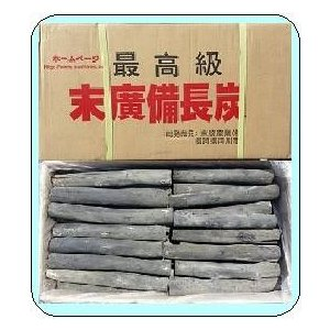 (末廣備長炭) V小丸 長さ20〜30cm φ2〜4cm 15kg ベトナム産|sumi-888