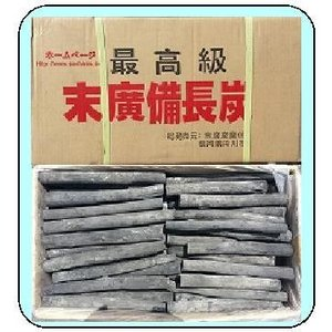 【末廣備長炭】 V細丸(L丸細) 長さ20〜30cm φ2cm以下 15kg ベトナム産|sumi-888