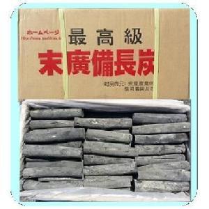(末廣備長炭) V切丸小長さ10〜20cm φ2cm〜4cm 15kg ベトナム産|sumi-888
