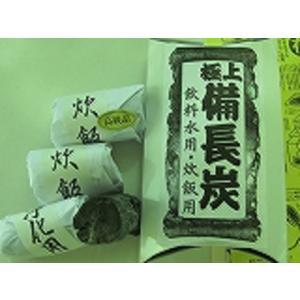 竹炭チップ 20mm大粒 500g|sumi-kurasishop