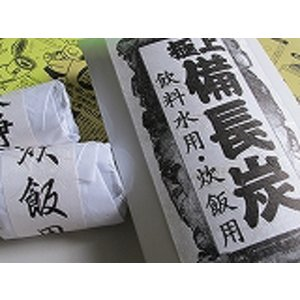 竹炭チップ 20mm大粒 5kg|sumi-kurasishop