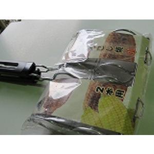 火箸 47cm 2本セット|sumi-kurasishop