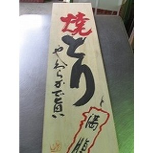 小型コンロ用 角網 18cm 5枚|sumi-kurasishop