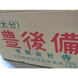 竹酢液 200ml瓶 お風呂用 1本 |sumi-kurasishop