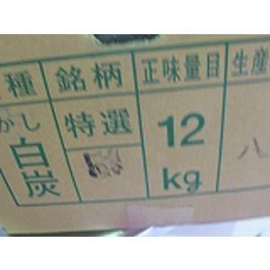 竹酢液 200ml瓶 お風呂用 2本 |sumi-kurasishop