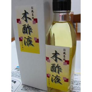 木酢液 お風呂用 200ml 1本|sumi-kurasishop