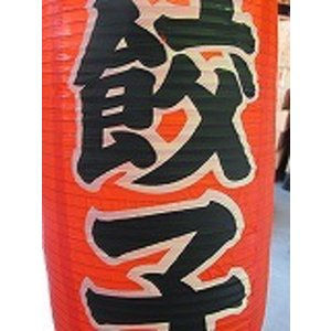 木酢液 お風呂用 200ml 2本|sumi-kurasishop
