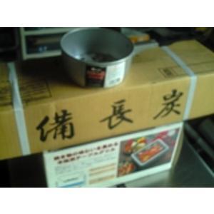 炭焼きグルメセット、|sumi-kurasishop