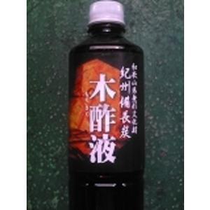 紀州木酢液500cc|sumi-kurasishop