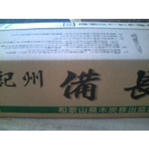 紀州備長炭 小丸1kg sumi-kurasishop