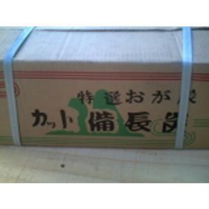カットオガ炭1級7cmカット10kg中国産|sumi-kurasishop