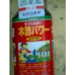 木酢パワー  紀州木酢液1000cc 国産|sumi-kurasishop