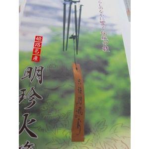 焼き入れ火箸|sumi-kurasishop