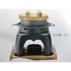 南部鉄製 かまど型釜飯セット