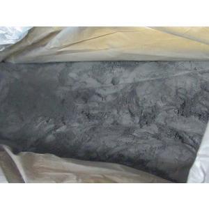 備長炭 粉(国産四国) 5kg |sumi-kurasishop