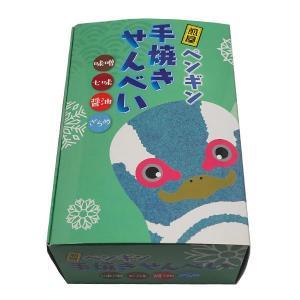 すみだ水族館 ペンギン 手焼きせんべい (賞味期限:2020年6月20日)期間限定特別価格|sumida-aquarium