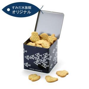 すみだ水族館 オリジナル スクエア クッキー缶 ロゴ お菓子|sumida-aquarium