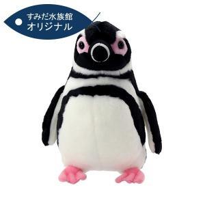 すみだ水族館 オリジナル 飼育員監修 マゼランペンギン ぬいぐるみ Mサイズ|sumida-aquarium