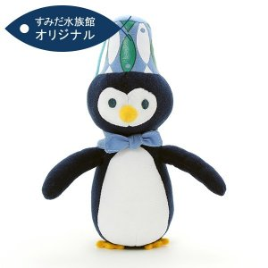 すみだ水族館 オリジナル 寺田順三 ペンギン ぬいぐるみ|sumida-aquarium