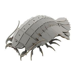 すみだ水族館 3Dペーパーパズル ダイオウグソクムシ グレー メール便対応可|sumida-aquarium