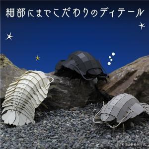 すみだ水族館 3Dペーパーパズル ダイオウグソクムシ グレー メール便対応可|sumida-aquarium|02