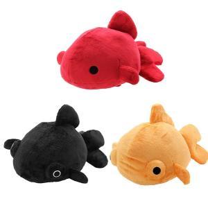 すみだ水族館 ムニュマム 金魚 ぬいぐるみ XLサイズ 全3種|sumida-aquarium