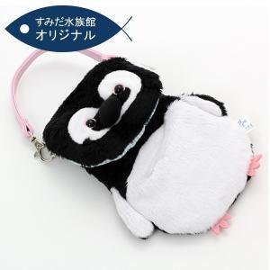 すみだ水族館 オリジナル ペンギンスマートフォン&パスポーチ メール便対応可|sumida-aquarium
