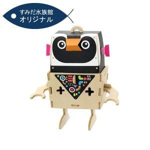 すみだ水族館 オリジナル プレイデコ 木製パズル ブラウニー タイプ ペンギン ロボット|sumida-aquarium