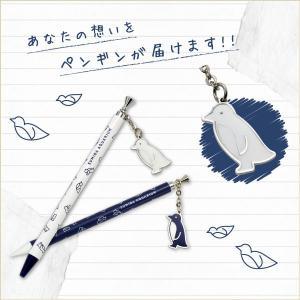 すみだ水族館 オリジナル ペンギン チャーム付 ボールペン メール便対応可 sumida-aquarium 02