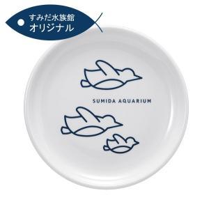 すみだ水族館 オリジナル ペンギン プレート お皿|sumida-aquarium