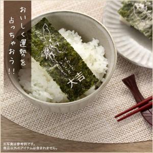すみだ水族館 オリジナル 深海おみくじ海苔|sumida-aquarium|02
