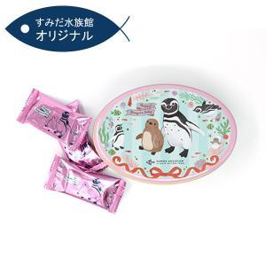 すみだ水族館 楕円缶チョコサンドクッキー sumida-aquarium