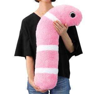 すみだ水族館 もこもこ ニシキアナゴ 抱き枕 クッション 全3色(ピンク/ブルー/パープル)|sumida-aquarium|08