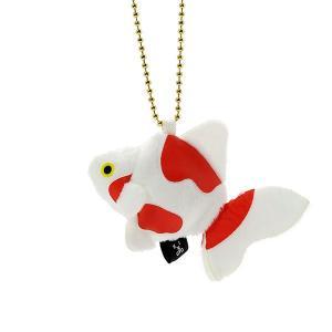 すみだ水族館 金魚鈴 リュウキン 白 キーホルダー ぬいぐるみ|sumida-aquarium