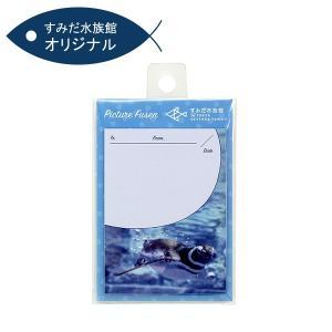 すみだ水族館 オリジナル ピクチャーふせん ペンギン メール便対応可 sumida-aquarium