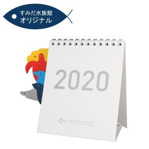 すみだ水族館 オリジナル 2020年カレンダー メール便対応可 sumida-aquarium