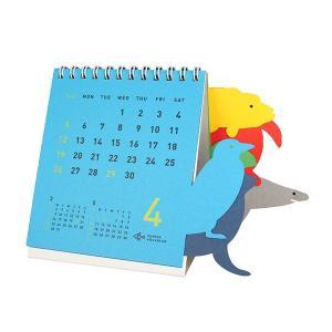 すみだ水族館 オリジナル 2020年カレンダー メール便対応可 sumida-aquarium 02