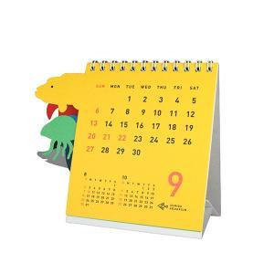すみだ水族館 オリジナル 2020年カレンダー メール便対応可 sumida-aquarium 04