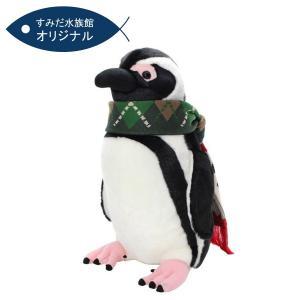 すみだ水族館 オリジナル マフラー付きマゼランペンギン ぬいぐるみ|sumida-aquarium