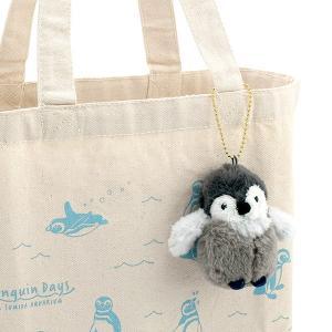 すみだ水族館 フラッフィーズ ペンギン ヒナ ぬいぐるみ キーチェーン グレー|sumida-aquarium|03