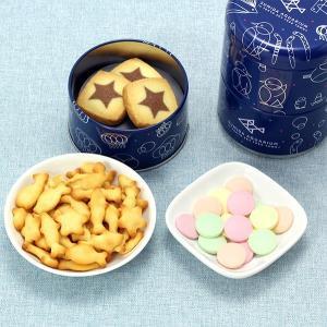 すみだ水族館 オリジナル ナイト3段缶 お菓子 クッキー ラムネ sumida-aquarium 03