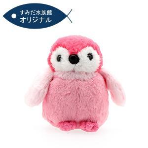 すみだ水族館 オリジナル フラッフィーズ ペンギン ヒナ ぬいぐるみ S ピンク(笛入り)|sumida-aquarium
