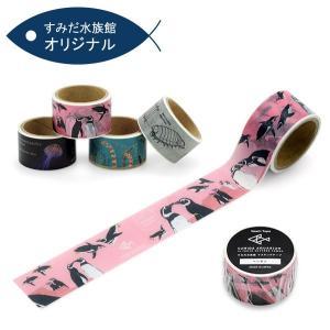 すみだ水族館 オリジナル マスキングテープ ペンギン|sumida-aquarium