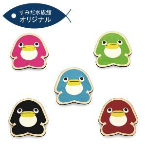 すみだ水族館 オリジナル ペンギン木製マグネット 全5色|sumida-aquarium