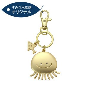 すみだ水族館 オリジナル マットゴールドキーホルダー クラゲ|sumida-aquarium